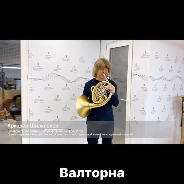 atelier_goncharov_com