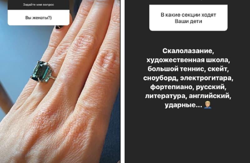 Дмитрий Шепелев намекнул на скорую свадьбу