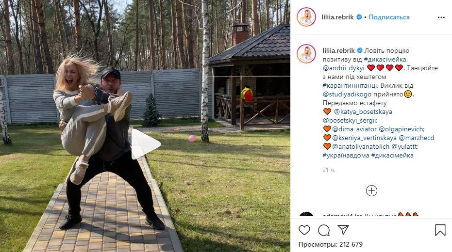 """Волочкова """"отдыхает"""": Лилия Ребрик с мужем во время карантина устроила жаркие танцы"""