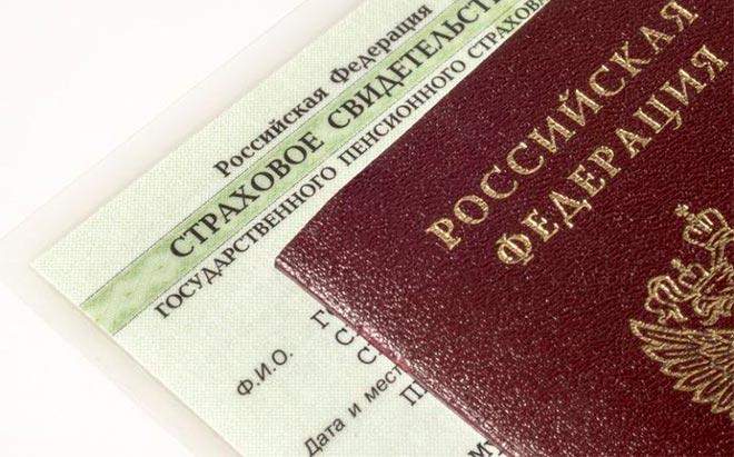 Меняется ли снилс при замене паспорта