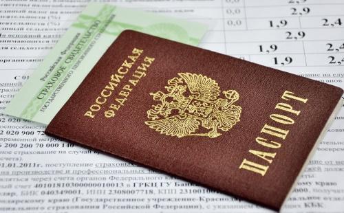 Есть ли способ узнать СНИЛС по паспорту онлайн через Пенсионный фонд