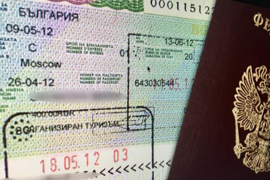 Как получить въездную визу в Болгарию