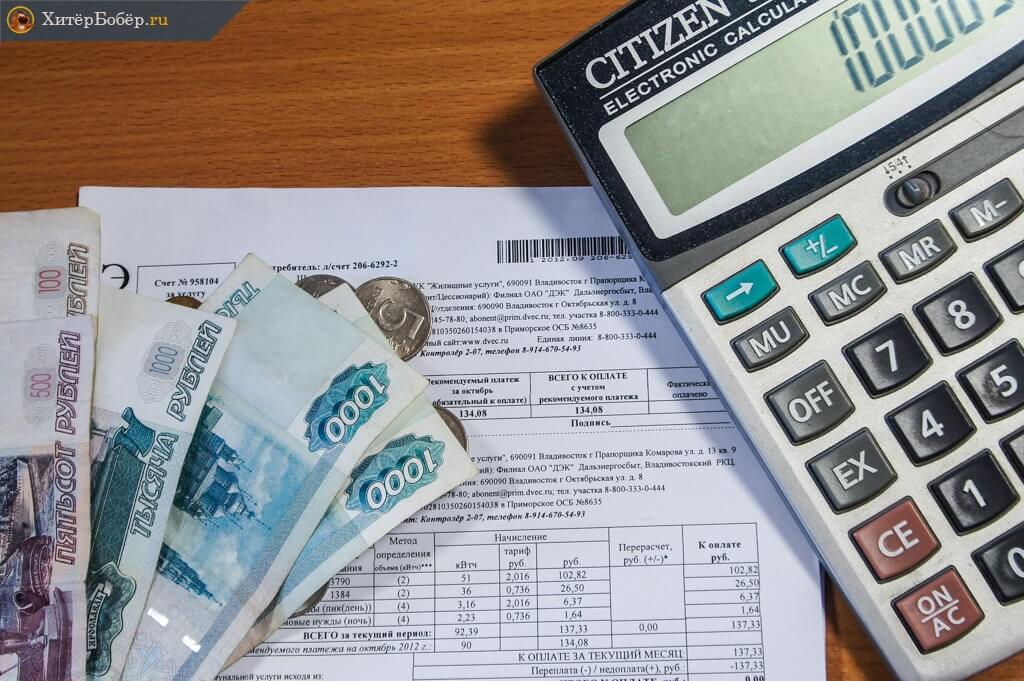 Насколько повысились коммунальные платежи в 2021 году