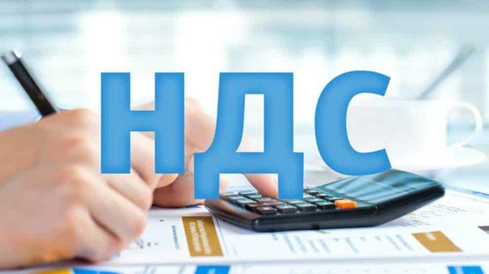 Облагаются ли по закону коммунальные платежи НДС