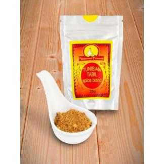 Tabil Spice Blend