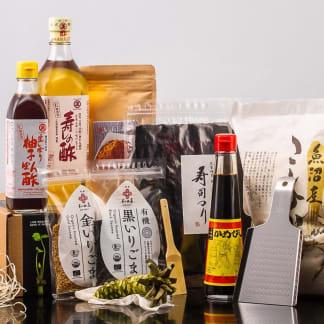 Ultimate DIY Sushi Starter Kit