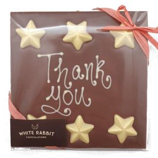"""Thank You"" Edible Greetings Card"