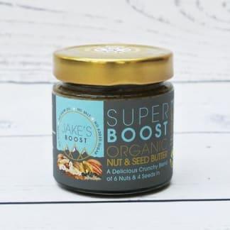 Certified 100% Organic - SUPER BOOST