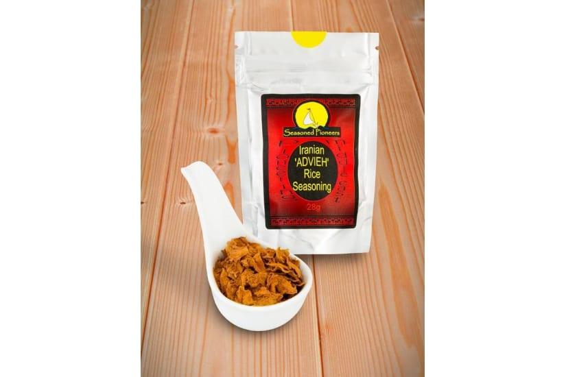 Advieh Rice Seasoning Blend