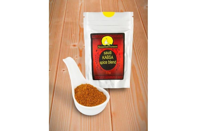 Kabsa Spice Blend
