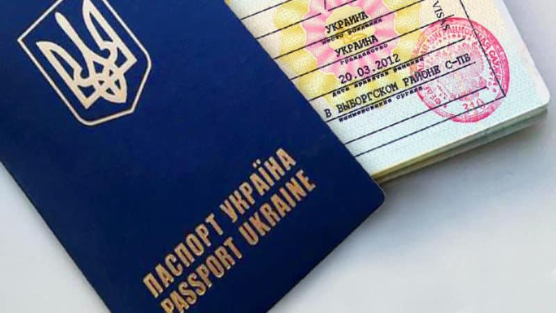 Закон о рвп 2021 для граждан украины