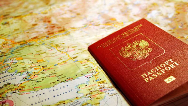 Что взять в мфц для загранпаспорта