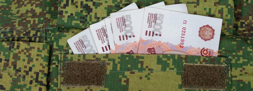 Ейск военнослужайщим на кокую карту приходит зарплата