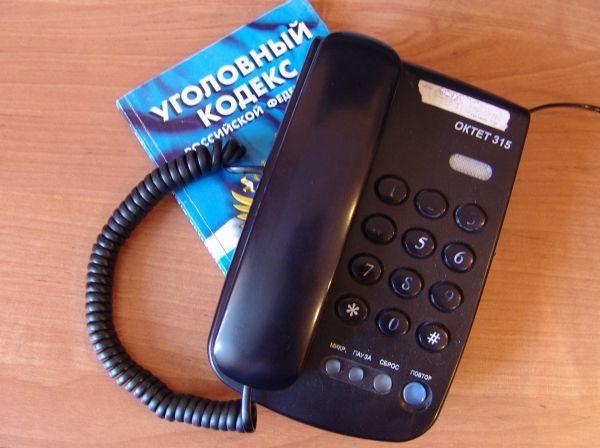 Правовая характеристика телефонного хулиганства