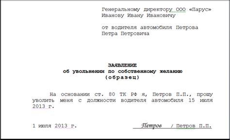 Бланки компенсации переселенцам новосибирск