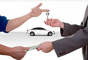 Покупка автомобиля новый закон