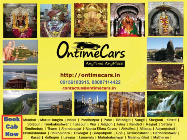 cab service between Pune to Mumbai or Mumbai to Pune