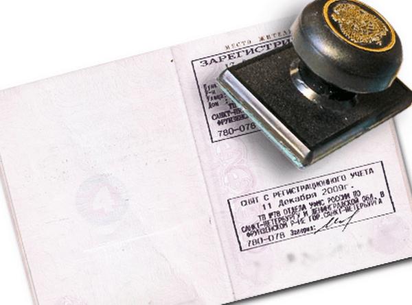 Кредиты без прописки в Москве