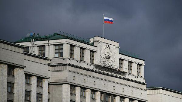 Госдума приняла закон о штрафах за самовольную перепланировку