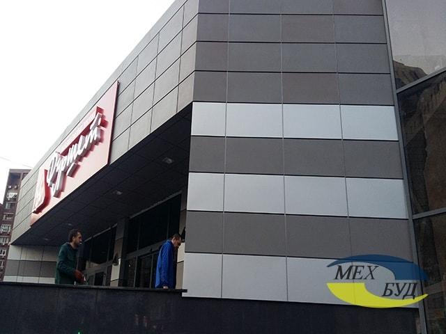fasad_shopping_cente
