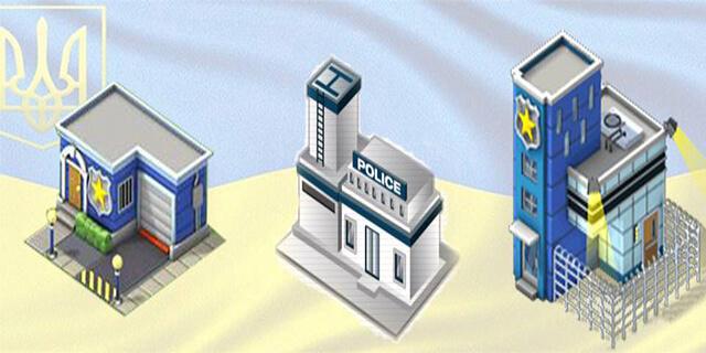 o-novoy-policii новая полиция -  D0 B2 pk9ukc - О новой полиции. Новой форме. Новых порядках.