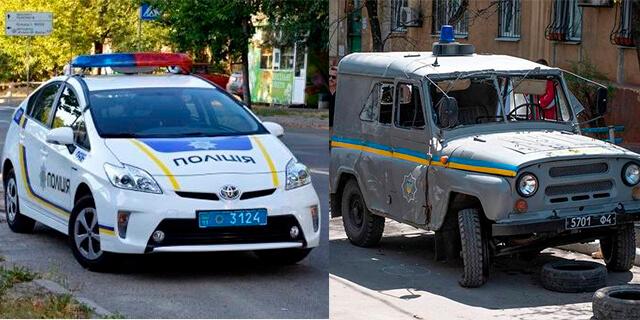 o-novoy-policii новая полиция -  D0 91 D0 B5 D0 B7  D0 B2 D0 B8 D0 BC D0 B5 D0 BD D0 B8 1 qfekeo - О новой полиции. Новой форме. Новых порядках.