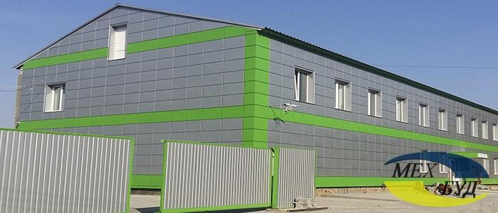 fasad-dlya-atp навесной фасад для зд - 592c7bf996802 ms z3x3db - Навесной фасад для зданий АТП от завода «Мехбуд»