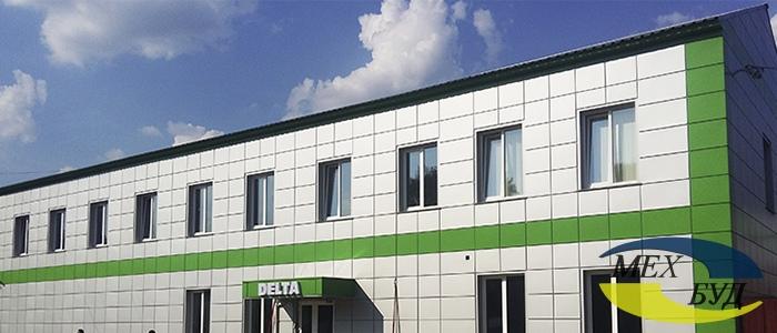 fasad-dlya-atp навесной фасад для зд - 592c7bf993ef9 Bez imechchni 1 rdzabn - Навесной фасад для зданий АТП от завода «Мехбуд»