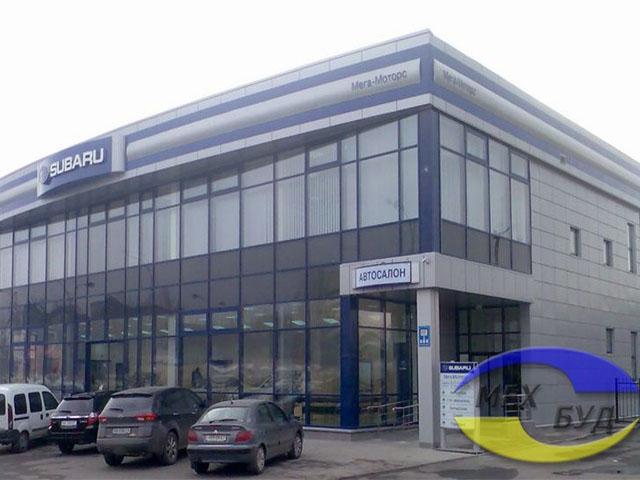 fasad-avtosalona фасад для автосалона -  D0 91 D0 B5 D0 B7  D0 B8 D0 BC D0 B5 D0 BD D0 B8 D1 81 D1 81 1 dvdcf9 - Фасад для автосалона от завода «Мехбуд»