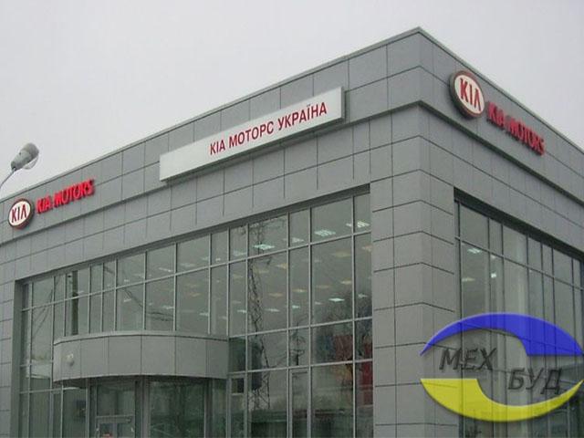 fasad-avtosalona фасад для автосалона -  D0 91 D0 B5 D0 B7  D0 B8 D0 B8 D0 BC D0 B5 D0 BD D0 B8 1 zt8wh3 - Фасад для автосалона от завода «Мехбуд»