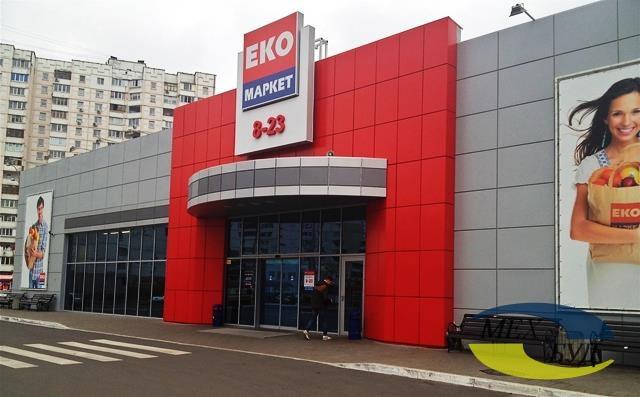 навесной вентилируемый фасад - 5925af625a166 facade eko market k97cqj - Навесной вентилируемый фасад для ТЦ и ТРЦ