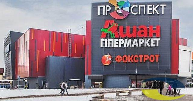 навесной вентилируемый фасад - 5925af62ad9e1 fasad shopping center d5xslz - Навесной вентилируемый фасад для ТЦ и ТРЦ