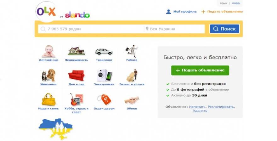 Wap.bwc.ru обьявления знакомства знакомства в монино королеве щелково или в щелковском районе