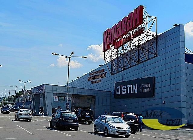fasad_shopping_center_Karavan