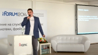 VIKTOR TURSKIY - SPEAKER AT IFORUM