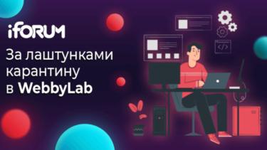 iForum interview