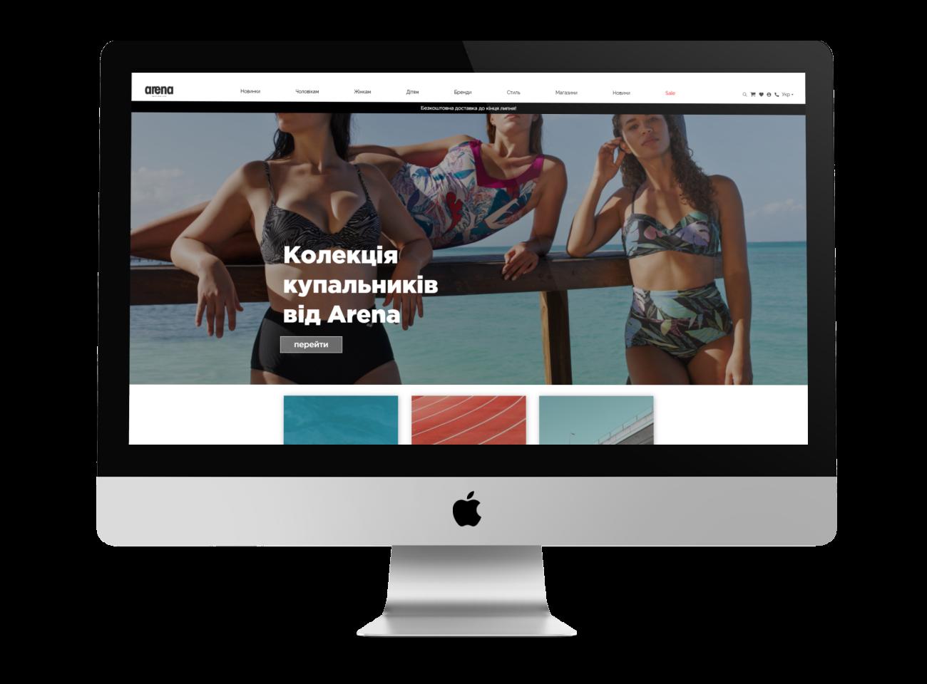 Arenastore online shop