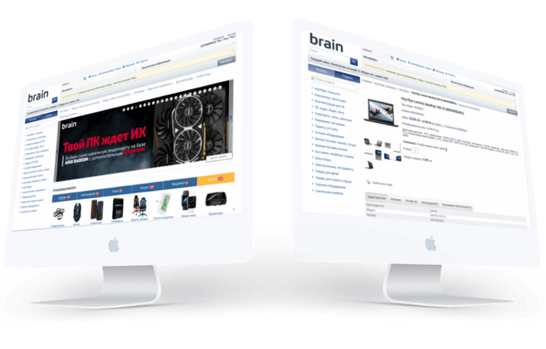 B2B portal for Brain