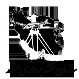 سازمان نقشه برداری مشهد