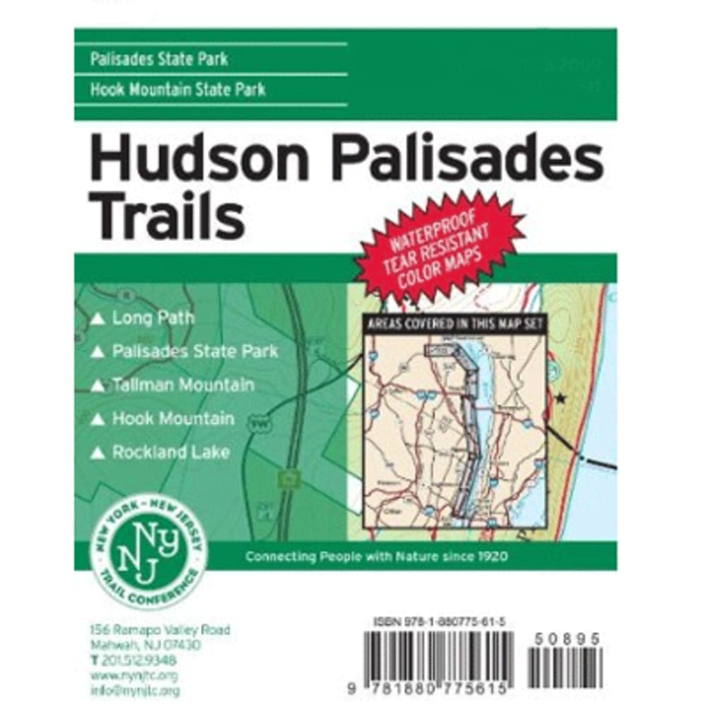 Hudson Palisades Trails Map - NONE
