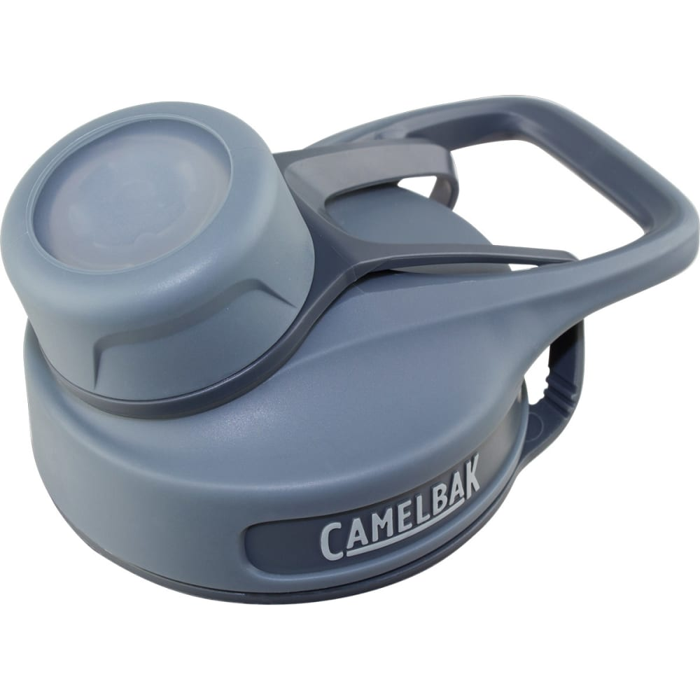 CAMELBAK Chute Replacement Cap - GRAY