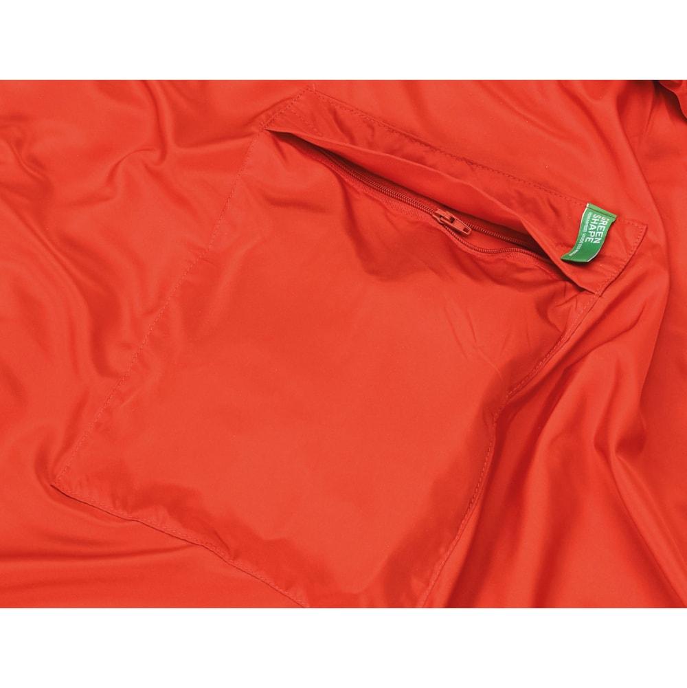 VAUDE Kiowa 300 UL Sleeping Bag - SKYLINE