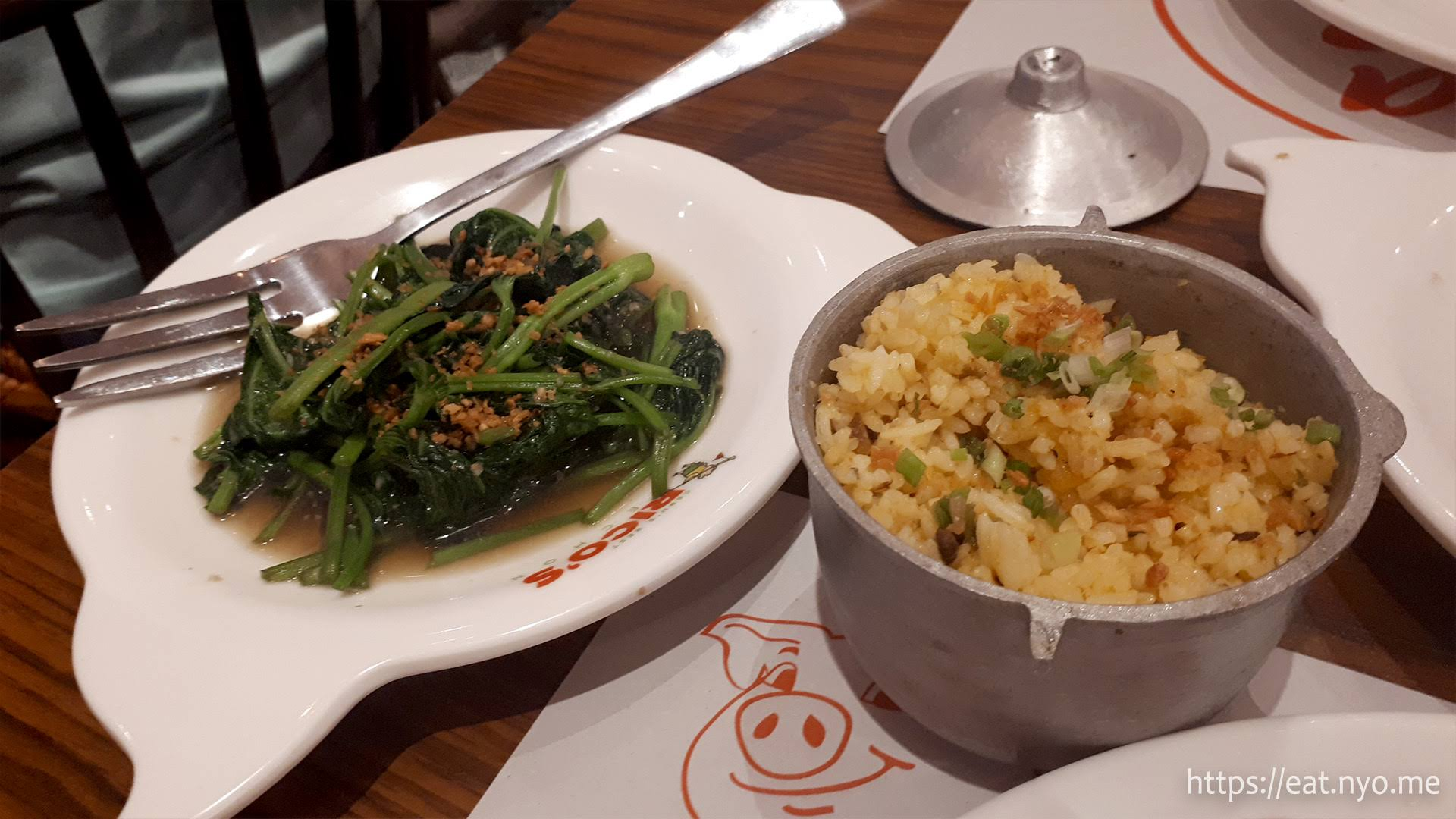 Adobong Kangkong and Fried Rice Trio