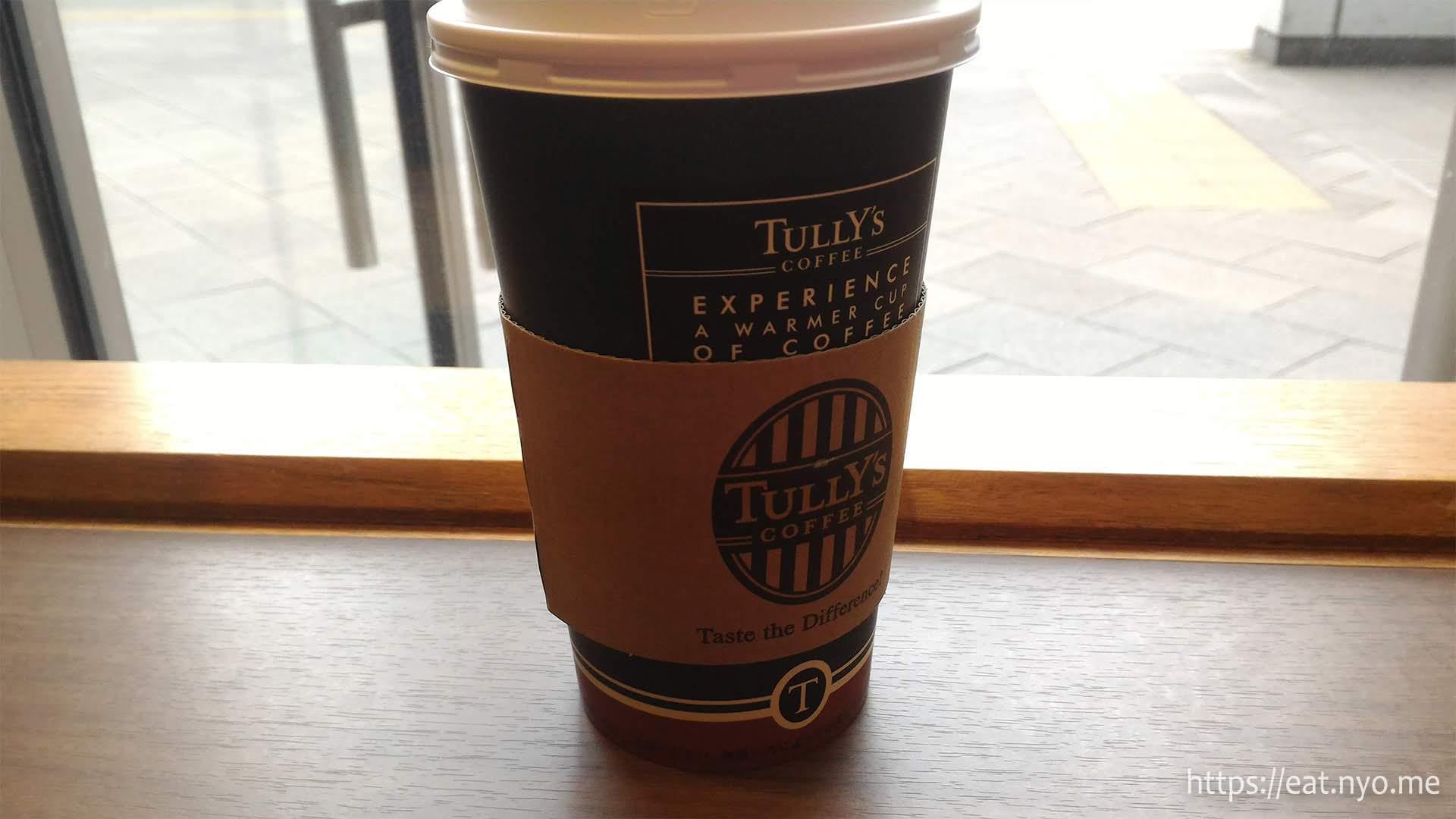 Grande Drip Coffee
