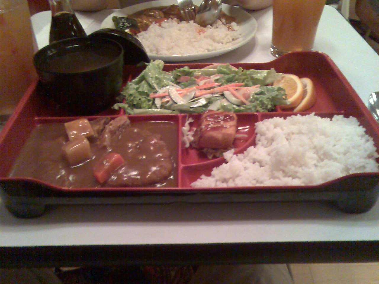 Curry Curry House
