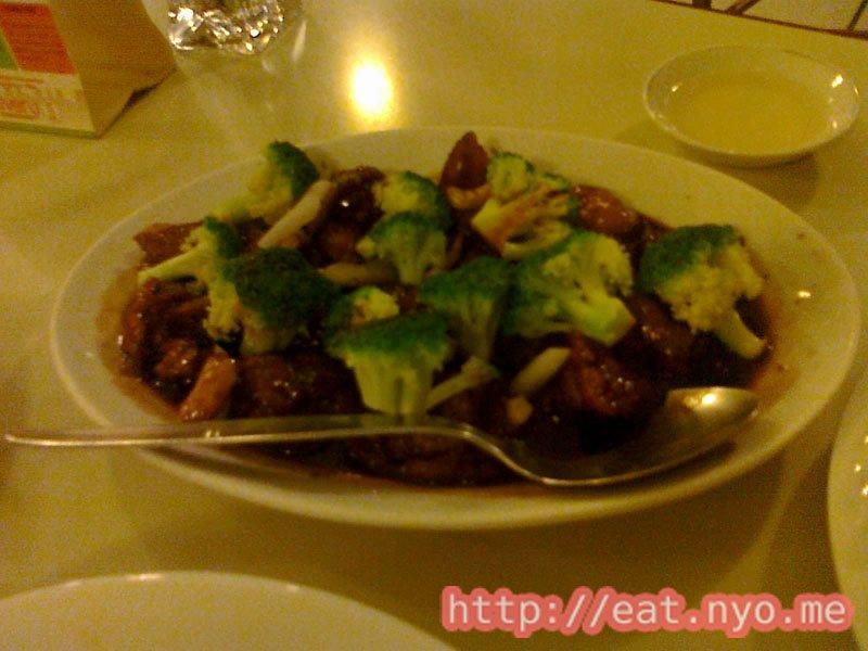Greens Vegetarian Restaurant and Cafe