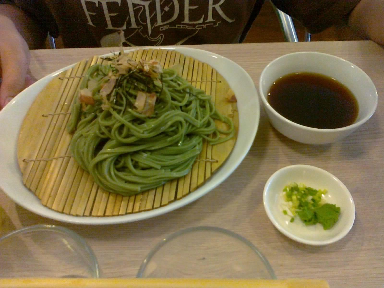 Kozui Green Tea