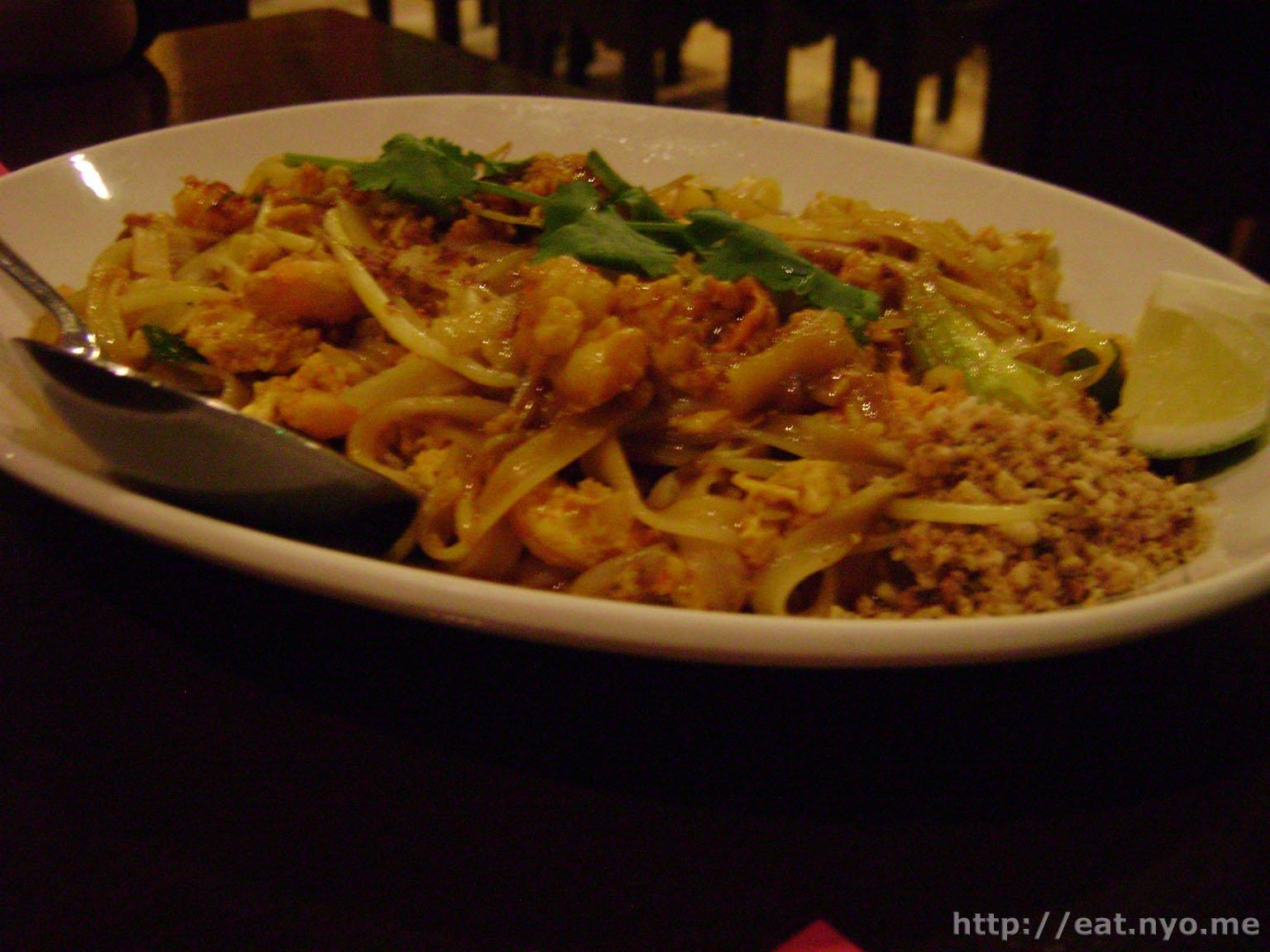 Muang Thai