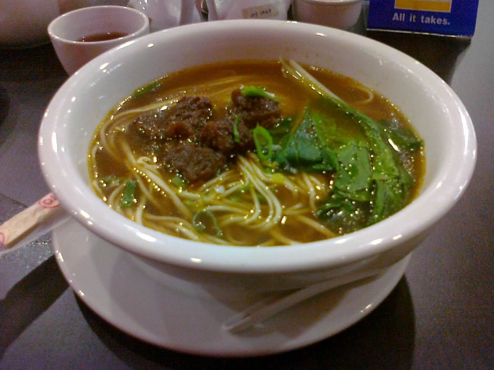 San Seh Noodle House