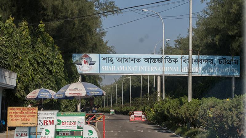 রাজশাহী বিমানবন্দর